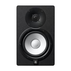 Monitor de Referência HS7 95W RMS (Unitário) Yamaha - Preto (BK)